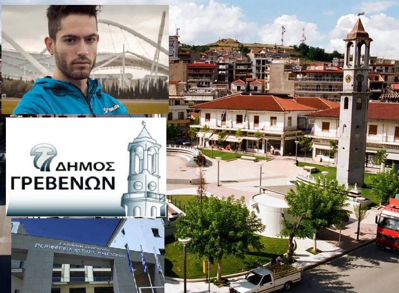 Ο Μίλτος Τεντόγλου τους έβγαλε στον «τάκο»: Δήμο Γρεβενών-Περιφέρεια Δυτικής Μακεδονίας και Υφ.Αθλητισμού. Ποιος Γρεβενιώτης επιχειρηματίας επιχορήγησε τον Ολυμπιονίκη Μίλτο