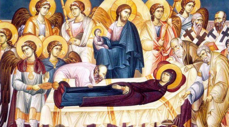 Η Κοίμησης της Θεοτόκου: Η μεγάλη γιορτή της Χριστιανοσύνης