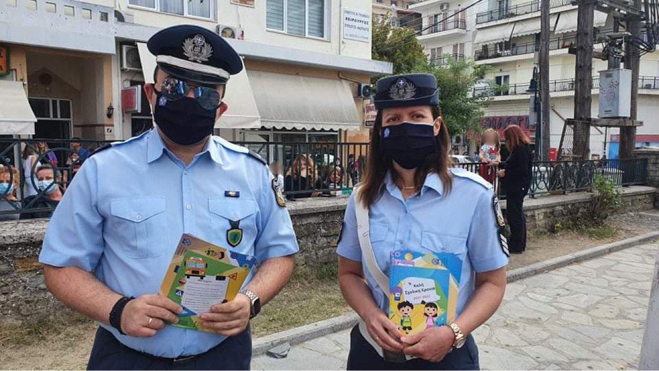 Ενημερωτικά φυλλάδια τροχαίας και σχολικά προγράμματα από τροχονόμους σε μαθητές Δημοτικών Σχολείων και γονείς σε περιοχές της Δυτικής Μακεδονίας