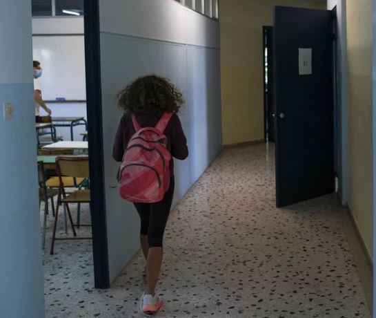 Πώς θα ανοίξουν αύριο τα σχολεία -Όλα τα νέα μέτρα