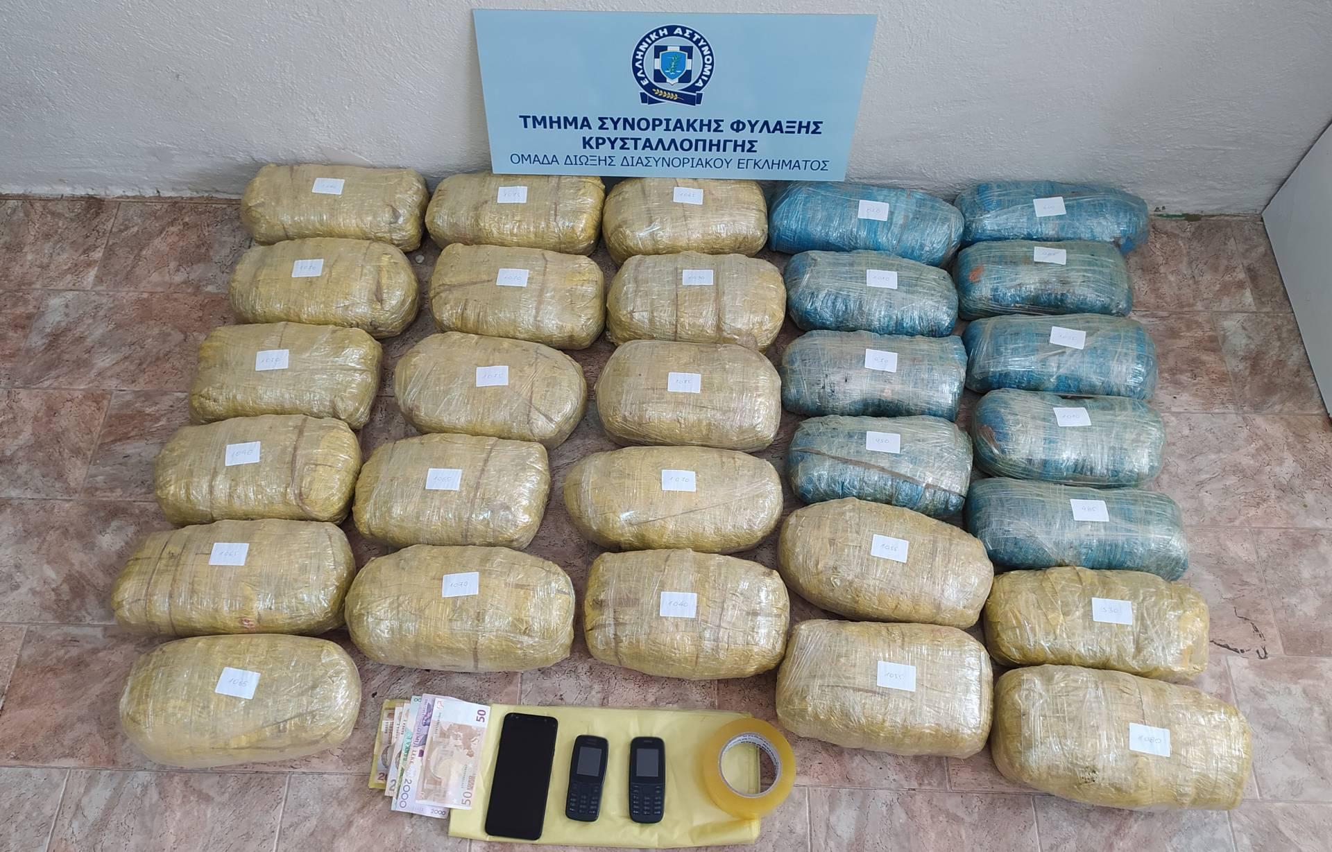 Συνελήφθησαν 3 αλλοδαποί σε ορεινή περιοχή της Φλώρινας, για εισαγωγή και μεταφορά 29 κιλών και 110 γραμμαρίων ακατέργαστης κάνναβης