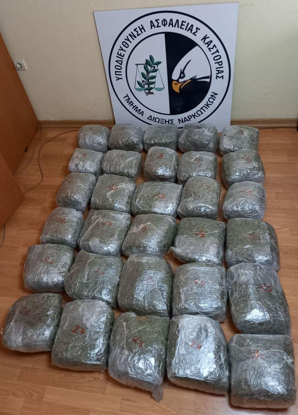 Συνελήφθησαν δύο άτομα στην Καστοριά για διακίνηση ακατέργαστης κάνναβης, βάρους 31 κιλών και 300 γραμμαρίων