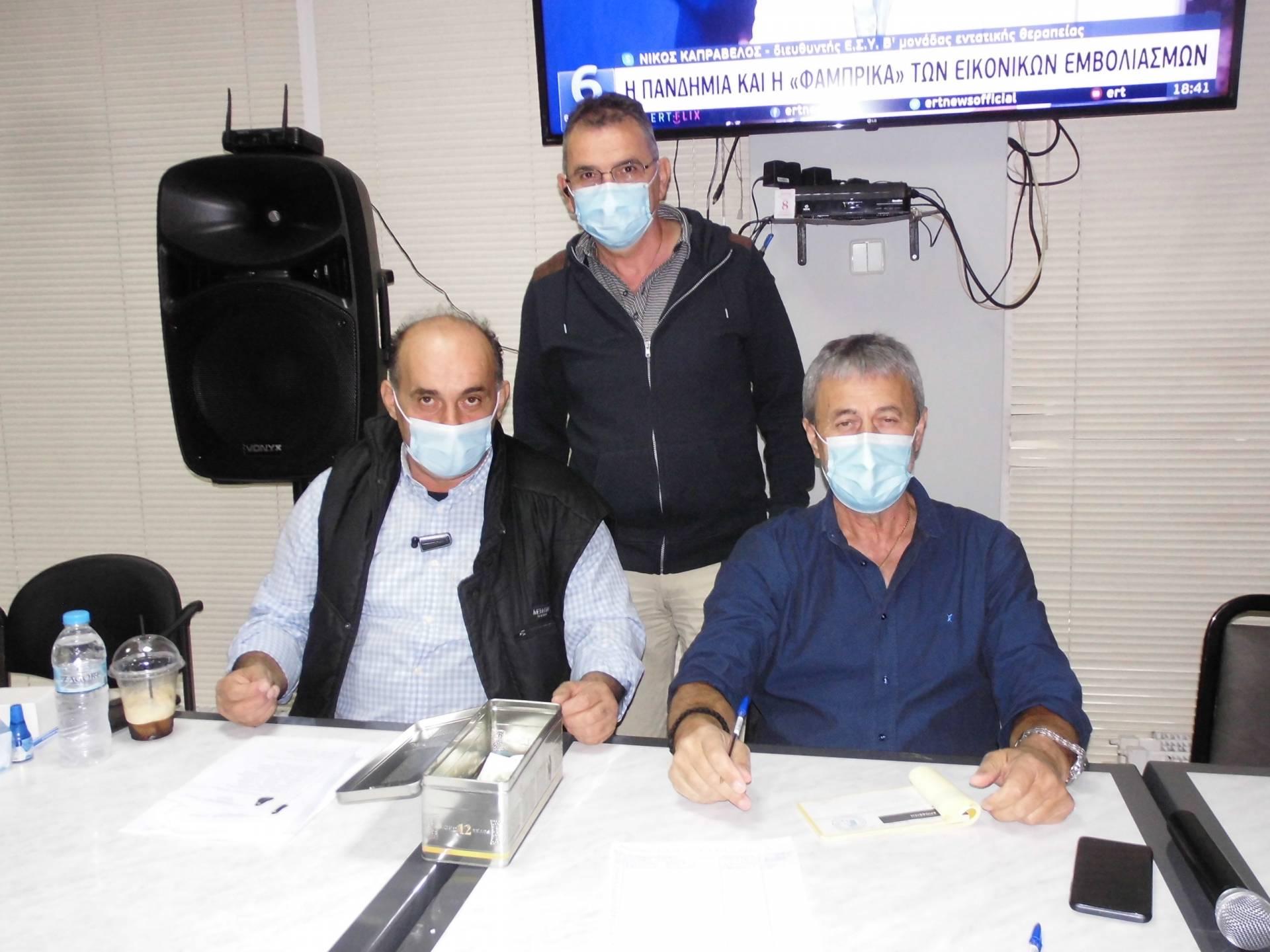 Εκλογές για το νέο Διοικητικό συμβούλιο στο Σύλλογο Γρεβενιωτών Κοζάνης «Ο ΑΙΜΙΛΙΑΝΟΣ»
