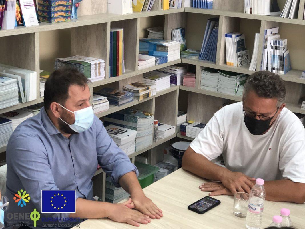 Φλώρινα: Επίσκεψη του Ευρωβουλευτή Κ. Αρβανιτη στον Ο.Ε.Ν.Ε.Φ.