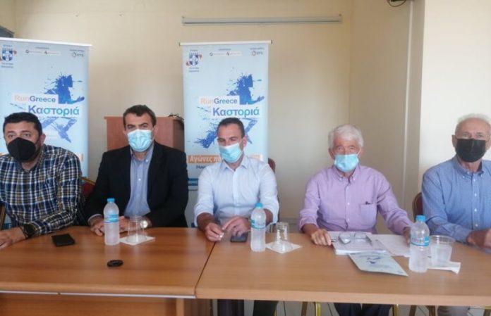 Καστοριά 3 Οκτωβρίου: Λαϊκοί Αγώνες Δρόμου Run Greece στην Καστοριά