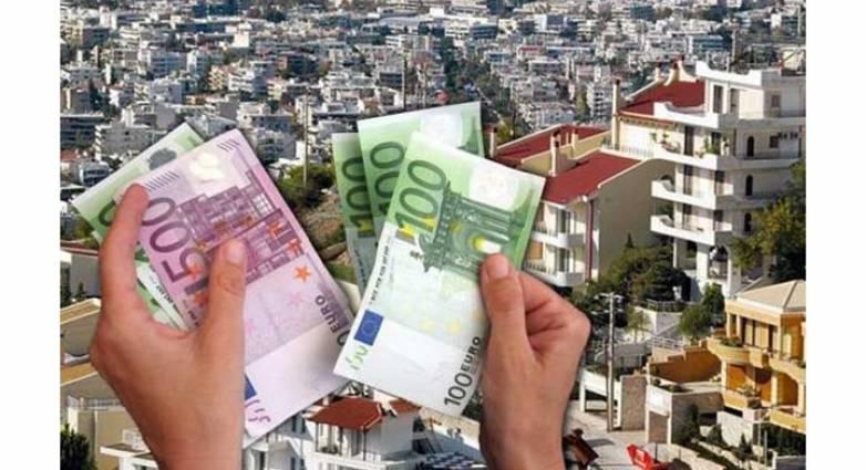 Οι αλλαγές στη φορολόγηση περιουσιακών στοιχείων: Τι θα ισχύει για γονικές παροχές και ΕΝΦΙΑ