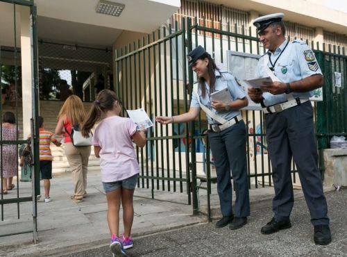 Ενημερωτικά φυλλάδια θα διανεμηθούν την Δευτέρα 13 Σεπτεμβρίου από τροχονόμους σε Δημοτικά Σχολεία της Δυτικής Μακεδονίας