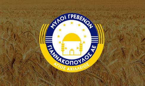Ευχαριστήριο μήνυμα προς τον αγροτικό κόσμο του Νομού Γρεβενών από τους «Μύλους Γρεβενών Γιαννακόπουλος ΑΕ»