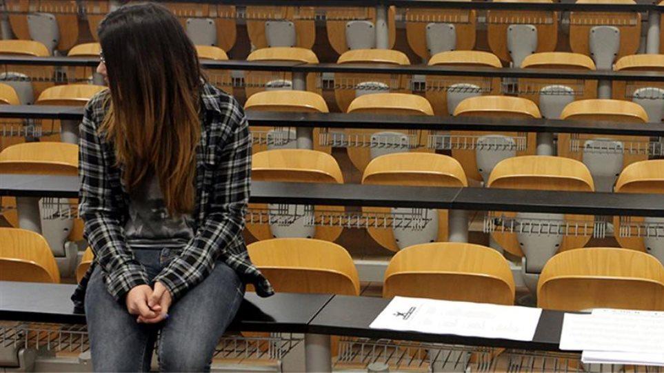 Ανεμβολίαστοι φοιτητές: Τι πρέπει να κάνουν με τα τεστ -Ποιο είναι το κόστος