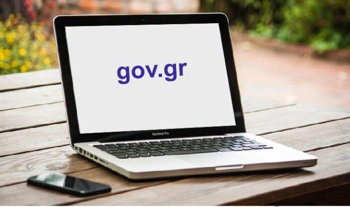 Εκδόθηκαν 210.000 προσωρινές άδειες οδήγησης μέσω Gov.gr
