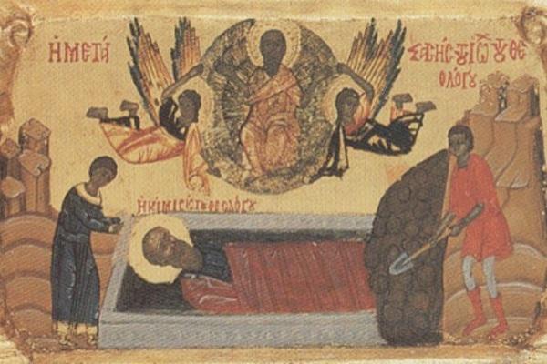 26 Σεπτεμβρίου – Μετάσταση του Αγίου Ιωάννη του Θεολόγου