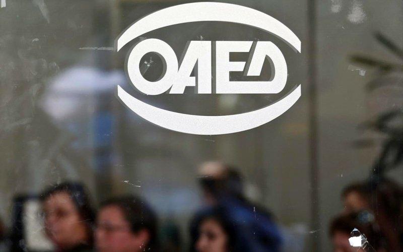 ΟΑΕΔ: Μέχρι τη Δευτέρα οι αιτήσεις για το πρόγραμμα επιδότησης εργασίας- Ποιοι είναι οι δικαιούχοι