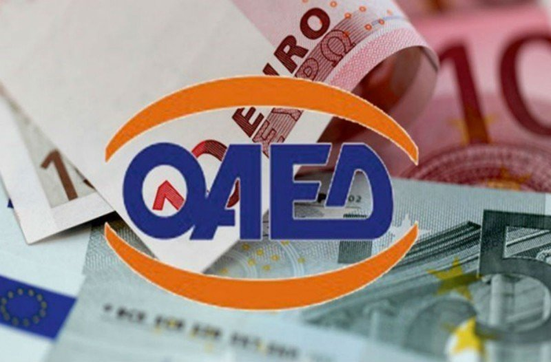 Ειδικό εποχικό βοήθημα- ΟΑΕΔ: Ξεκινούν σήμερα οι αιτήσεις- Ποιοι εργαζόμενοι είναι δικαιούχοι