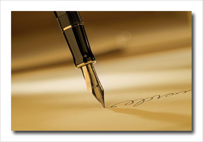 Επιστολές: Τιμητική διάκριση …