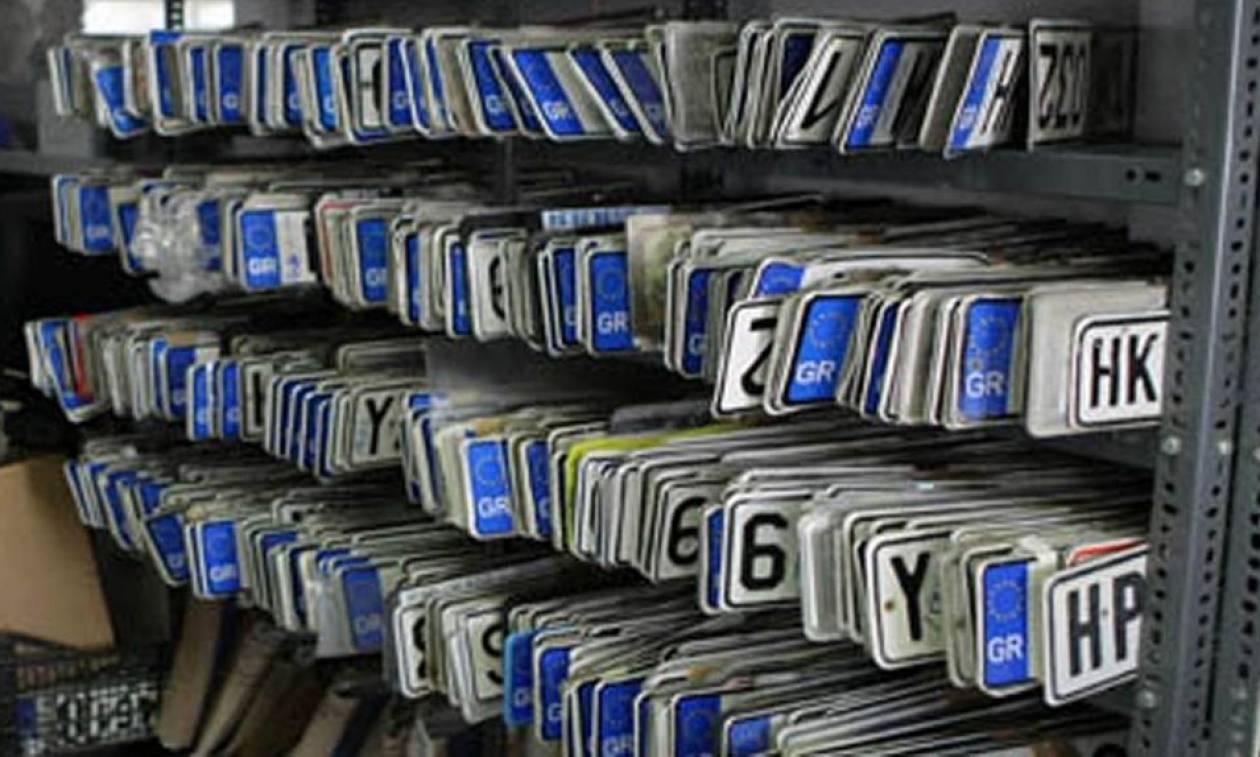Online Κατάθεση Πινακίδων: Όλα όσα πρέπει να γνωρίζετε