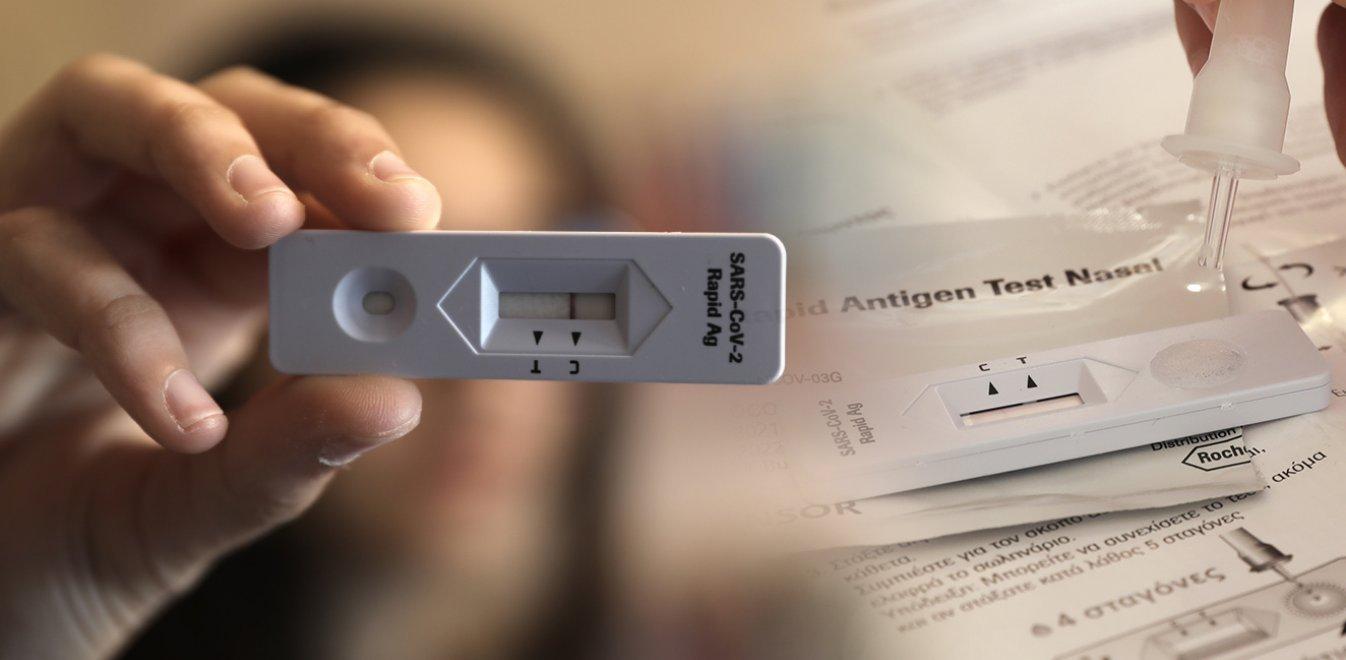 Σχολεία: Πώς εκδίδεται η σχολική κάρτα για τα self tests των μαθητών- Βήμα βήμα η διαδικασία
