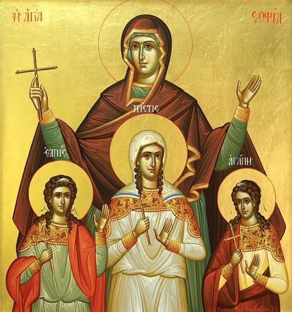 Η Ορθόδοξη Εκκλησία τιμά τη μνήμη των μαρτύρων Σοφίας, Πίστης, Ελπίδας και Αγάπης