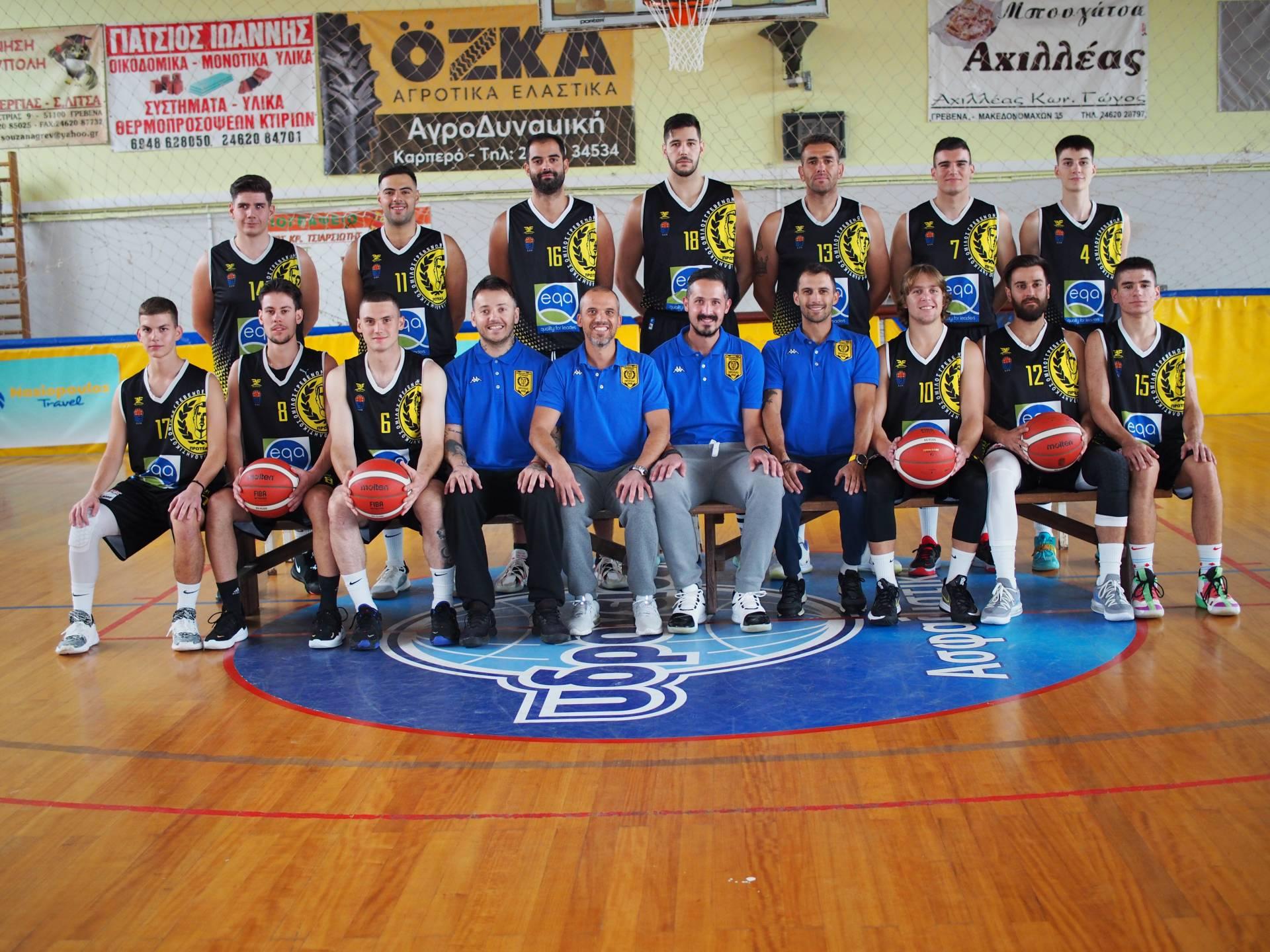 Ξεκινά το πρωτάθλημα της Β'Εθνικής μπάσκετ ανδρών. Στα Τρίκαλα η πρεμιέρα του Πρωτέα Γρεβενών