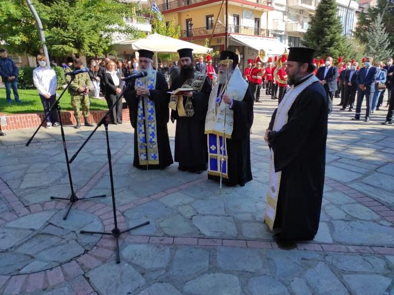 Ιερά Μητρόπολη Γρεβενών: Εορτάστηκαν με λαμπρότητα τα Ελευθέρια της πόλεως των Γρεβενών