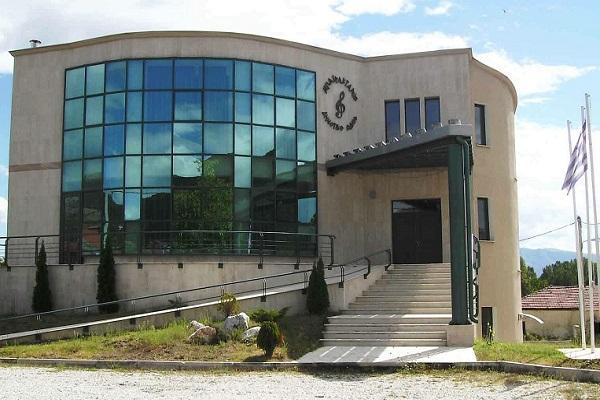 Έναρξη εγγραφών στο Δημοτικό Ωδείο Καστοριάς