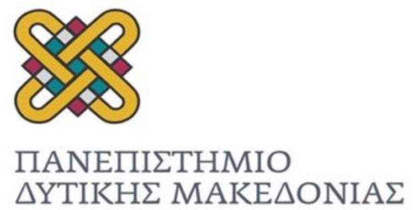 """Πανεπιστήμιο Δυτικής Μακεδονίας: Λειτουργία νέου ΔΙΑ ΒΙΟΥ ΠΡΟΓΡΑΜΜΑΤΟΣ """" ΠΑΡΑΒΑΤΙΚΟΤΗΤΑ, ΕΚΦΟΒΙΣΜΟΣ ΚΑΙ ΕΝΔΟΟΙΚΟΓΕΝΕΙΑΚΗ ΒΙΑ"""""""