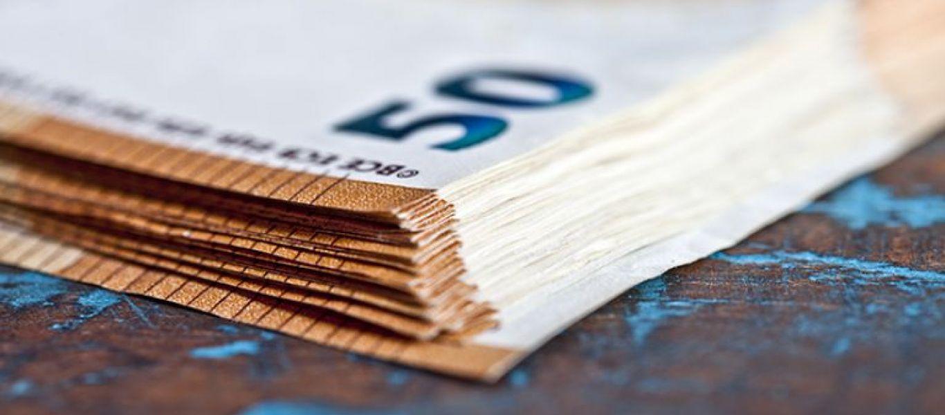 Έκτακτη ενίσχυση έως 900 ευρώ τον Δεκέμβριο: Ποιοι θα είναι οι δικαιούχοι του μερίσματος- Πώς υπολογίζεται