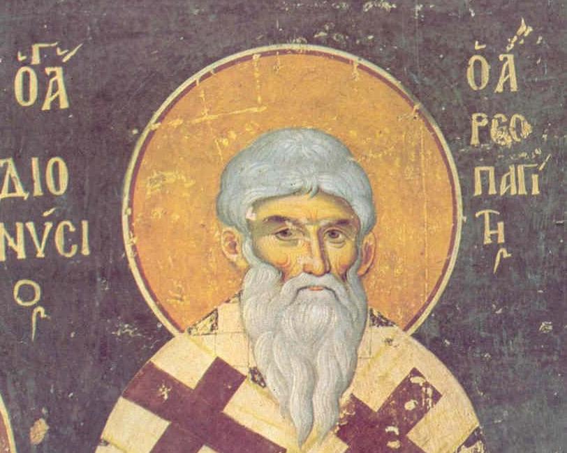 3 Οκτωβρίου – Άγιος Διονύσιος ο Αρεοπαγίτης