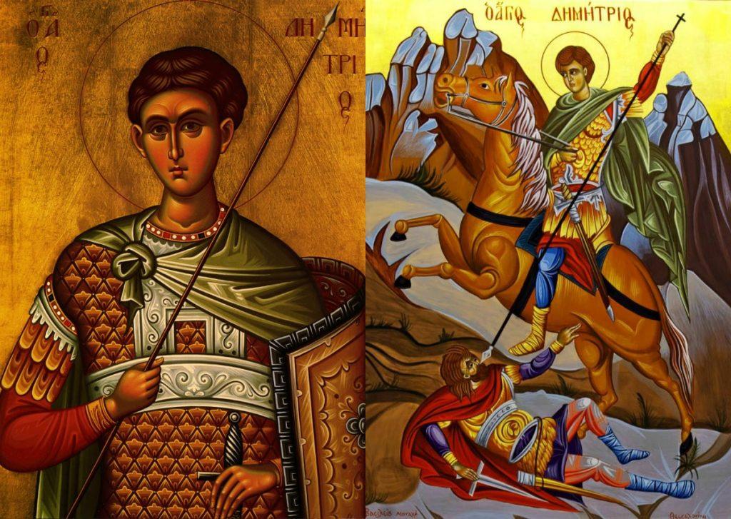 Εορτολόγιο 26 Οκτωβρίου: Γιορτάζουν ο Άγιος Δημήτριος και η Θεσσαλονίκη
