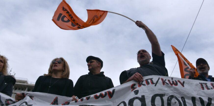 Απεργούν σήμερα καθηγητές και δάσκαλοι- Συγκεντρώσεις και πορείες στην Αθήνα και άλλες πόλεις