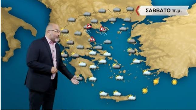Αρναούτογλου: SOS για αυτές τις περιοχές -Έρχεται νέα επιδείνωση