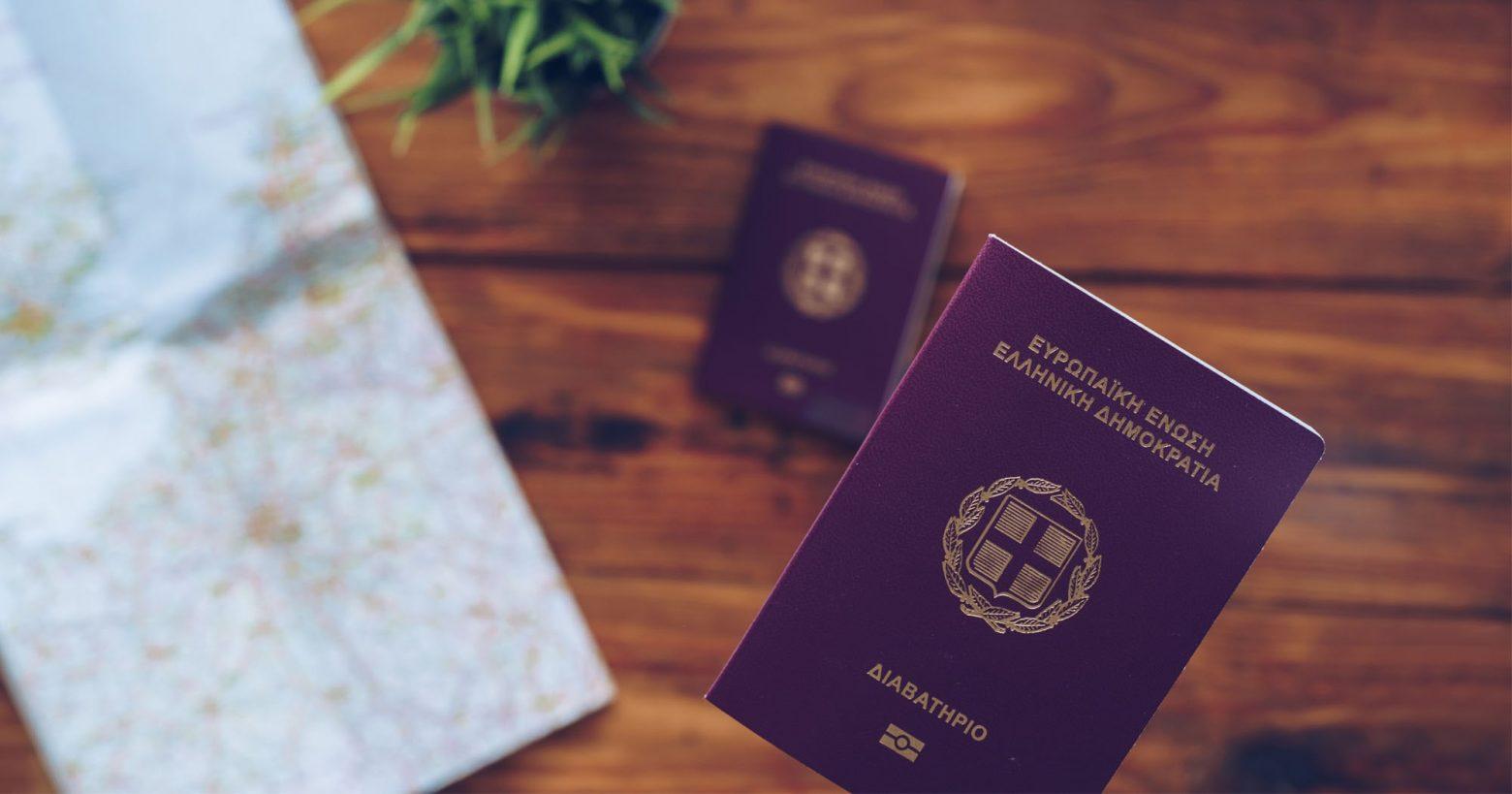 Αλλάζουν όλα στα διαβατήρια: Τι ισχύει για τις προϋποθέσεις χορήγησης
