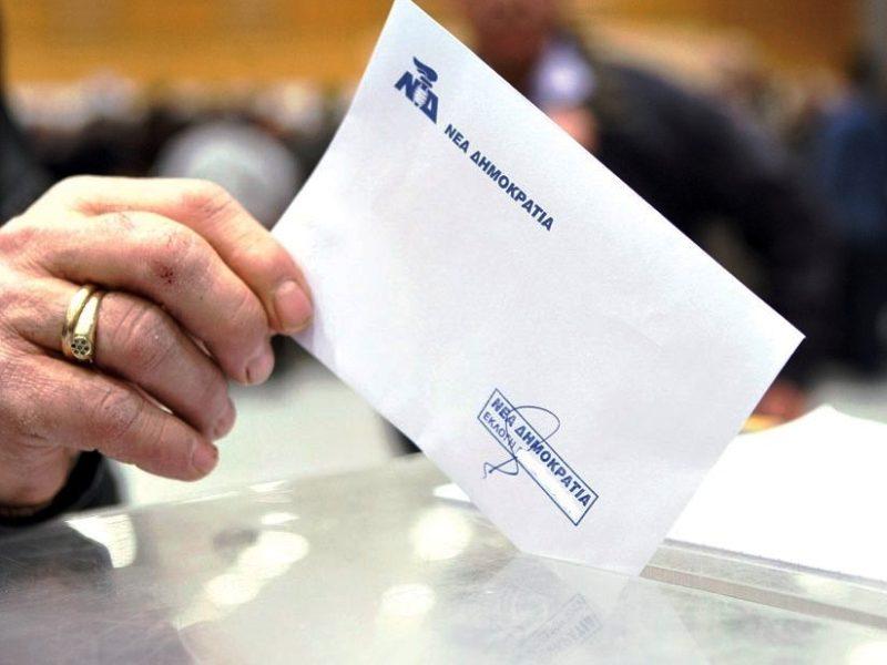 Στις 24 Οκτωβρίου οι τοπικές εκλογές στην Ν.Δ. – Έχουν εγγραφεί 1678 μέλη