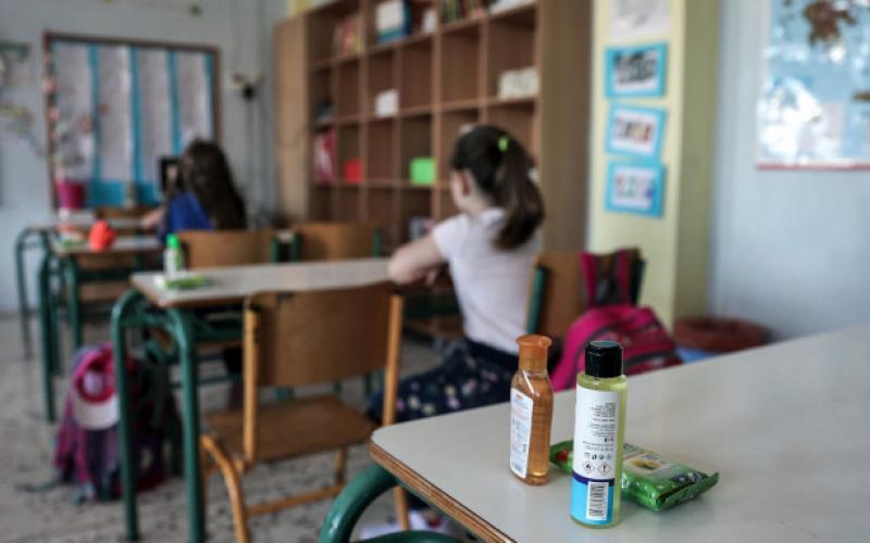 Σχολεία: Συγχωνεύσεις τμημάτων προκαλούν μεγάλες αντιδράσεις γονέων