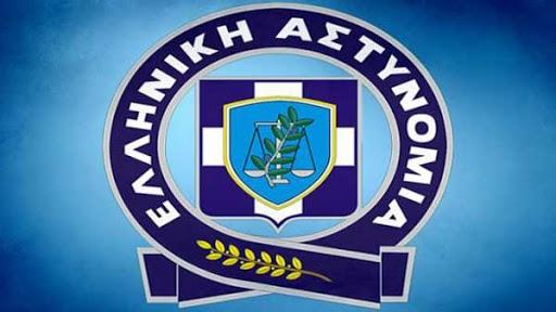 """Γενική Περιφερειακή Αστυνομική Διεύθυνση Δυτικής Μακεδονίας: """"Μην τσιμπάς!"""""""